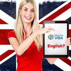студенческая виза до 6 месяцев